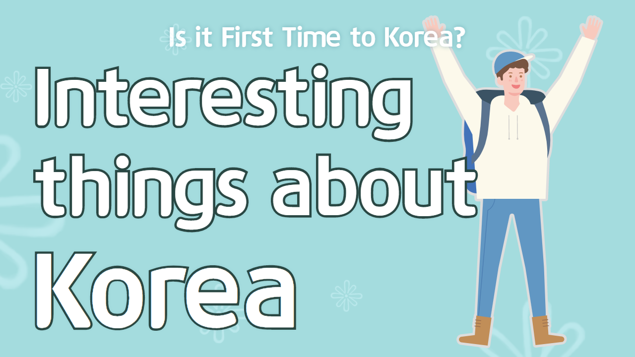 The things that you do not know about Korea! #1