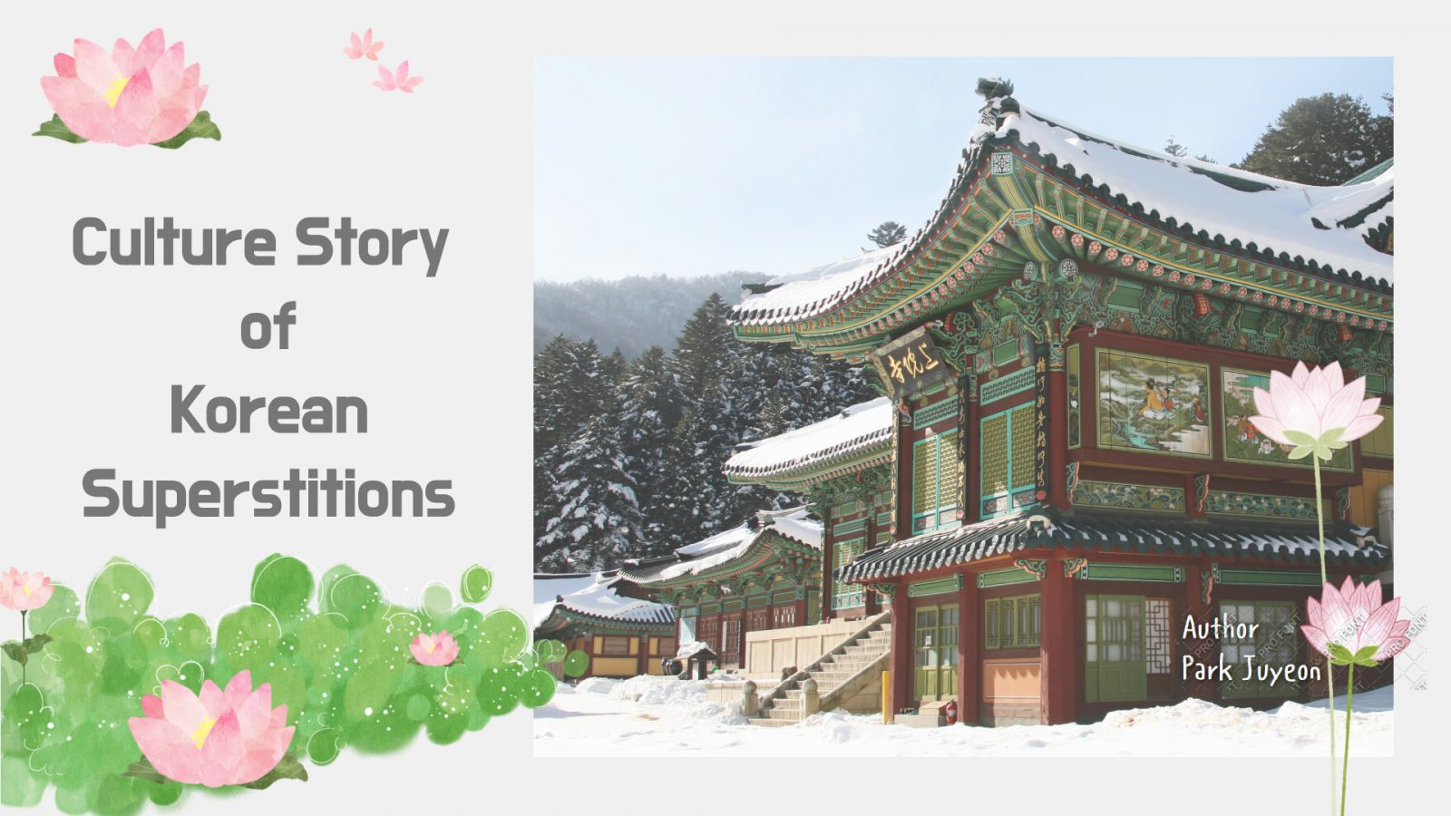 Introduction to Korean Superstitions