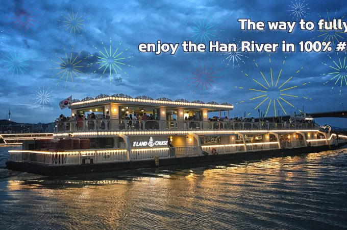 The way to fully enjoy the Han River in 100% #2