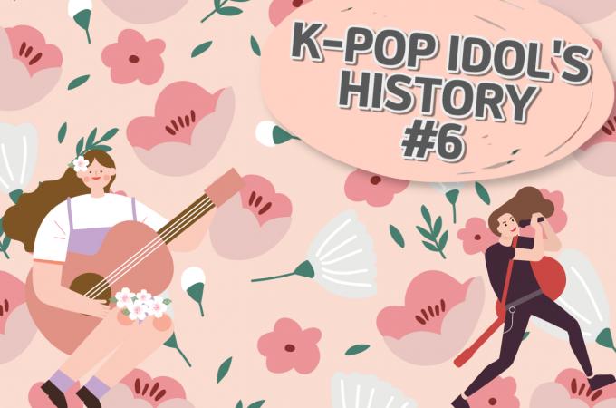K-POP IDOL'S HISTORY #6