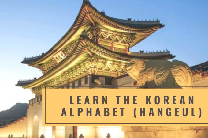 Learn The Korean Alphabet (Hangeul)