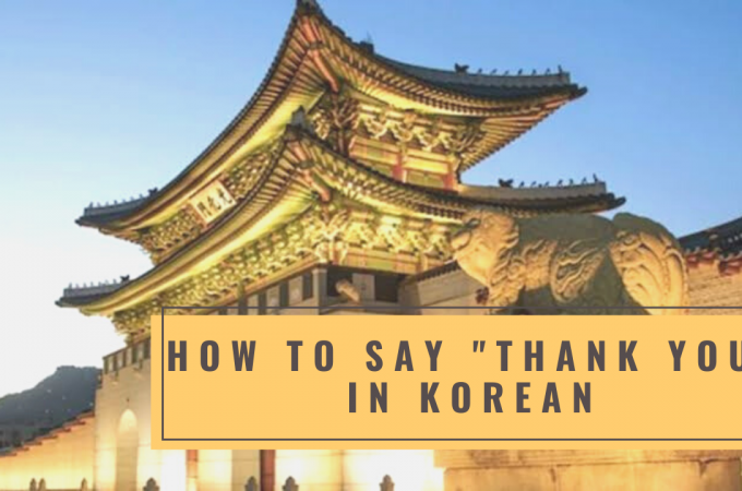 """How to Say """"Thank You"""" in Korean"""