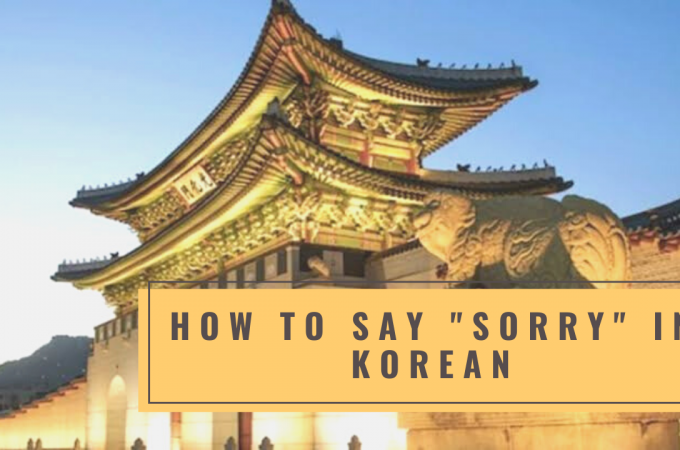 """How to Say """"Sorry"""" in Korean"""