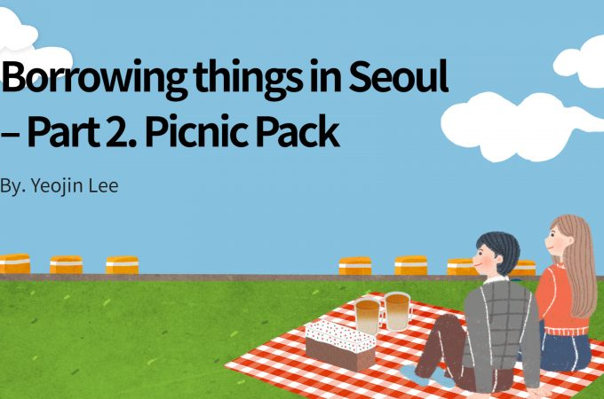 BORROWING THINGS IN SEOUL – PART 2. Picnic Pack
