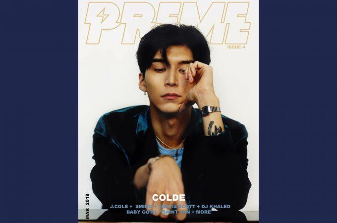 Colde, Korean Singer #8