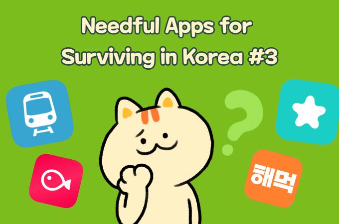 Needful Apps for Surviving in Korea #3