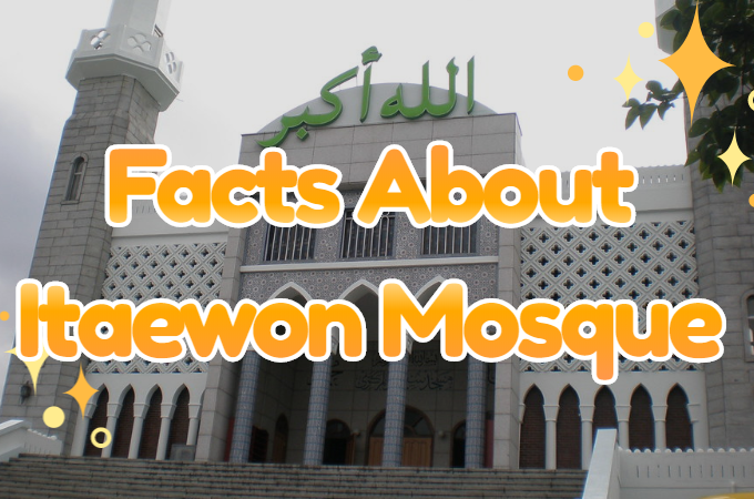 The interesting facts about Itaewon Mosque!