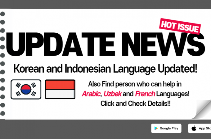 Update News! – Multiple Languages (IND and KOR)!